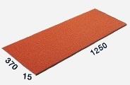 Плоский лист 270*1250 мм