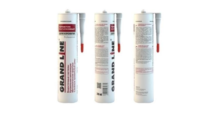Герметик кровельный Grand Line Professional 310 ml