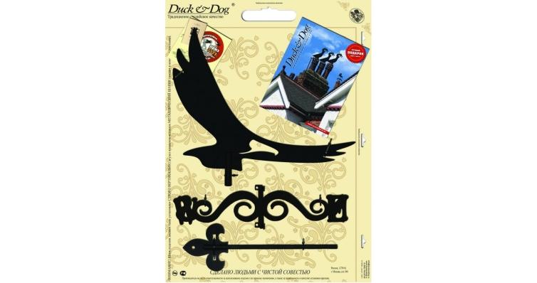 Флюгер малый Duck & Dog 155 Орел