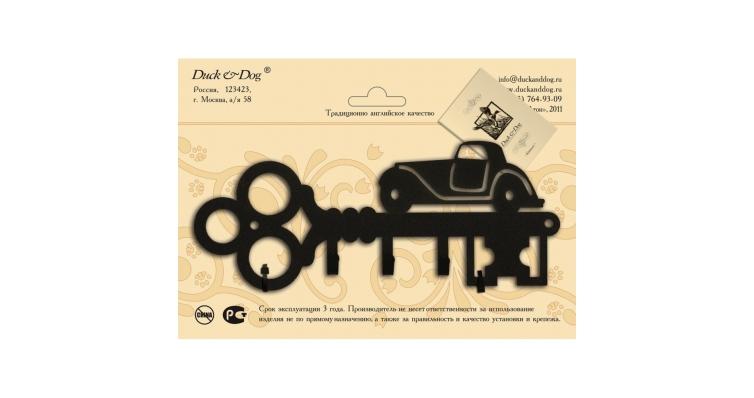 Ключница Duck & Dog 627 Автомобиль