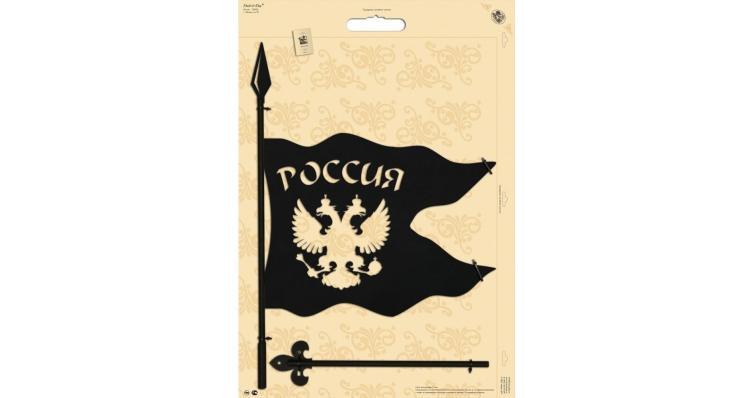 Указатель ветра большой Duck & Dog 233 Россия на флаге