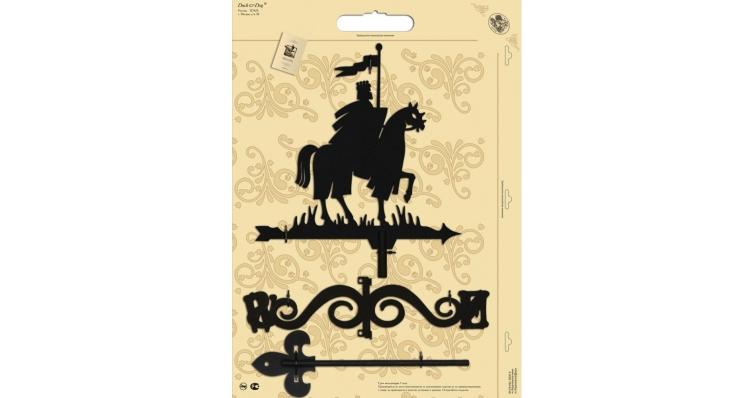 Флюгер малый Duck & Dog 103 Король Артур