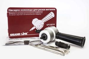 Насадка на дрель для резки металла Grand Line