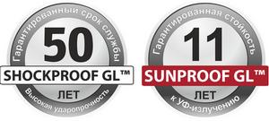 В отличии от конкурентов уникальные системы защиты винилового сайдинга Grand Line SUNPROOF GL и SHOCKPROOF GL содержат не только детальную и конкретную фактическую информацию о том, что собой предоставляют и как работают системы, но и подробные доказательства в виде исследований, в том числе в независимых лабораториях.