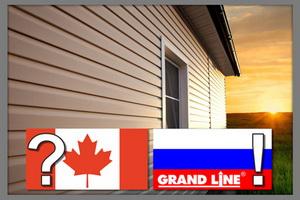Даже если продавец доказал вам, что сайдинг произведен в Канаде или США — требуйте сертификат соответствия ASTM.