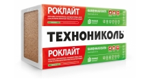 Утеплитель ТехноНИКОЛЬ для кровли Роклайт