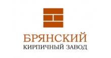 Еврокирпич облицовочный Брянский кирпичный завод
