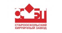 Еврокирпич облицовочный Старый Оскол завод