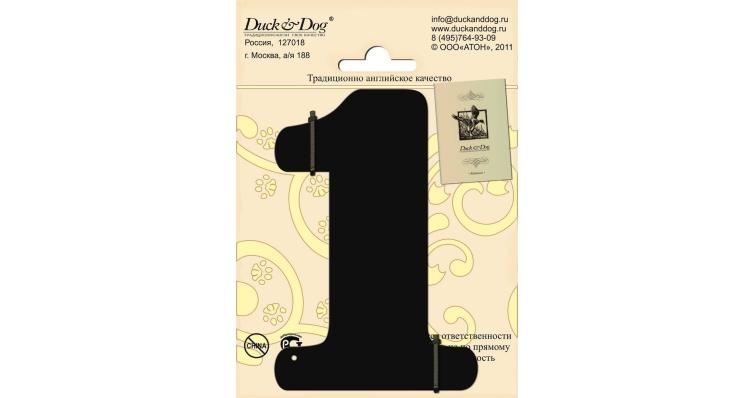 Цифра высотой 110 мм Duck & Dog 1