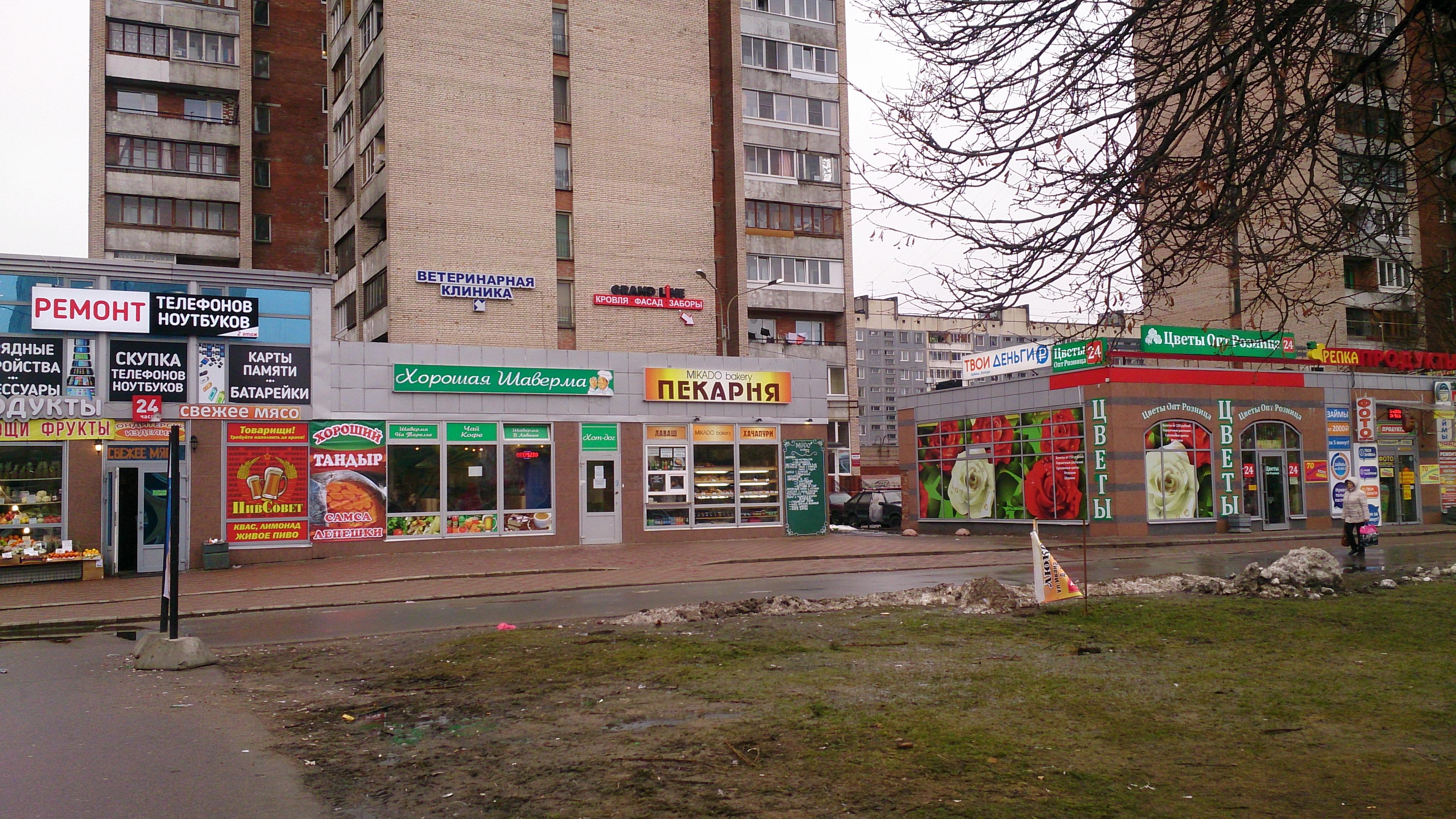 витебск ул. текстильщиков 6 схема проезда