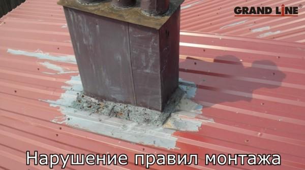 Нарушение правил монтажа металлической черепицы
