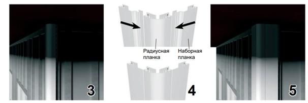 Монтаж радиусной планки, распускной и наборной планки (углы)