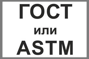 Нет стандартов, которые регулировали бы качество производимого в России винилового сайдинга